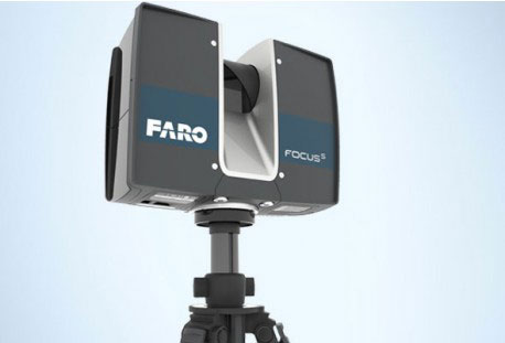 ACQUISITION D'UN NOUVEAU SCAN FARO S150